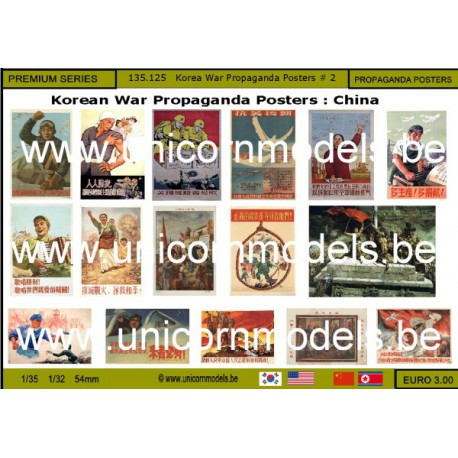 Korea oorlog propaganda posters 2 : China